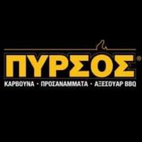 Pyrsos
